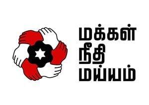 Makkal Needhi Maiam Tamil Logo